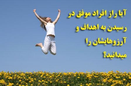 mortezaelahi.com-hadaf-1