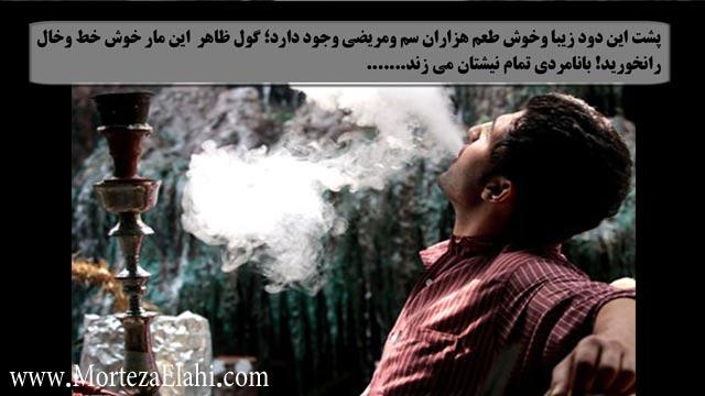 ترک-آسان-سیگار-و-قلیان
