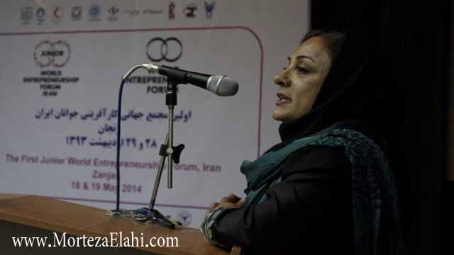 شکوه-السادات-هاشمی-امحا-سوسک-کش