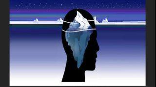تفکر خودآگاه و ناخودآگاه مغز چگونه است؟!