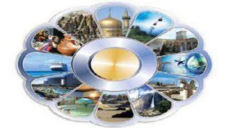 فرصت های سرمایه گذاری صنعت گردشگری ایران