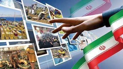 فرصتهای سرمایه گذاری با سرمایه کم,موفقیت مالی در ایران