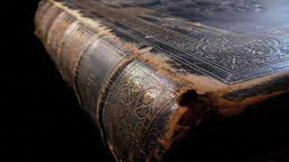 قانون جذب در قرآن