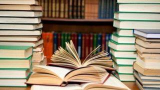 ایده کارآفرینی با مطالعه این ۷ کتاب که برای کارآفرینان لازم است