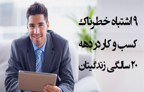 آموزش کارآفرینی