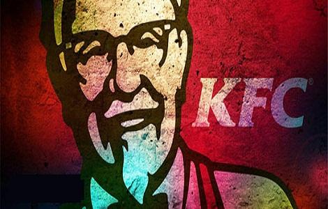 kfc,رازهای موفقیت در کار